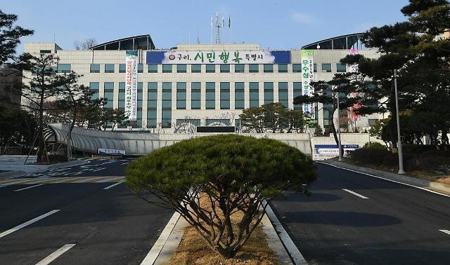 구리시, 태릉골프장 개발 앞서 광역교통대책 선행 요청