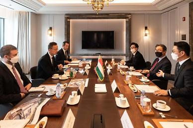 두산솔루스, 헝가리 정부와 '전지박 투자 간담회' 개최