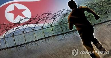 월북사태 해병 2사단장 해임 이어 김포경찰서장 대기 발령