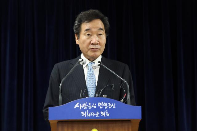 [여론조사] 민주 차기 당대표 1위 이낙연·최고위원 1위 김종민