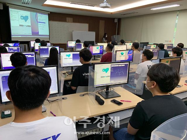 동국대 경주캠퍼스, 블렌디드 러닝으로 자격증취득 프로그램 운영