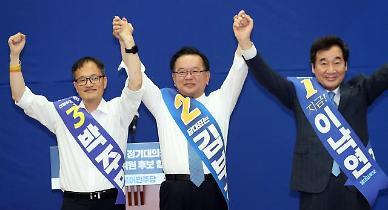 [민주당 8·29 전대] 재보선 공방…李 급한 일 먼저·金 태풍 앞 선장 내리는 것