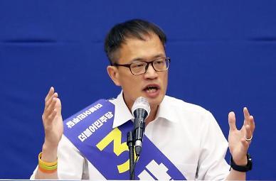 [민주당 8·29 전대] 박주민 위기·전환의 시대, 패기와 젊음 필요