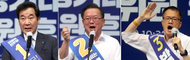 """[민주당 8·29 전대] 李 """"선거 앞서 국난 극복""""·金 """"재보궐 책임져야""""·朴 """"미래 청사진 그려야"""""""