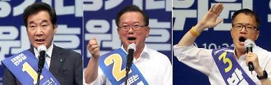 [민주당 8·29 전대] 李 선거 앞서 국난 극복·金 재보궐 책임져야·朴 미래 청사진 그려야