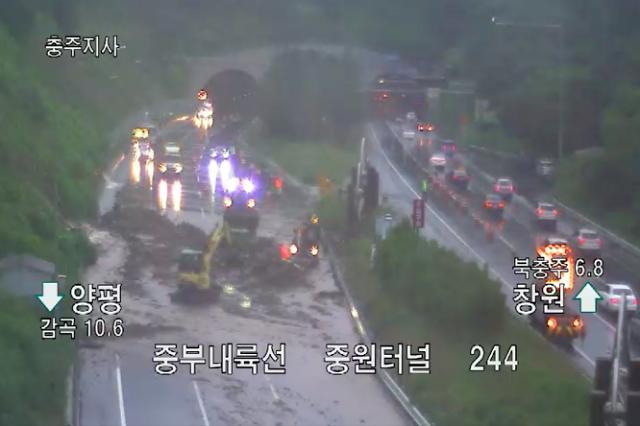 고속도로 교통상황, 폭우에 낙석·토사유실...우회도로 확인 방법은?