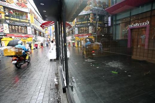 二季度韩国经济增速居经合组织之首