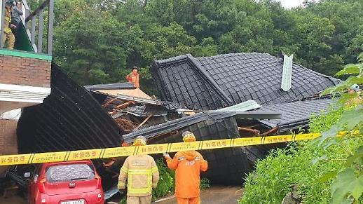 """台风""""黑格比""""即将登陆韩半岛 中部地区迎新一轮暴雨天气"""