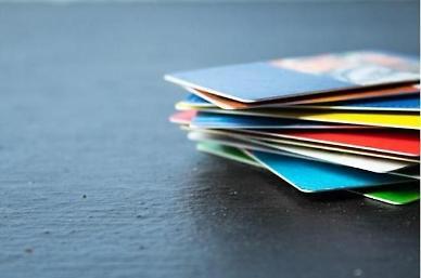 재난지원금 효과에 카드 사용 늘어…법인카드 사용은 뚝