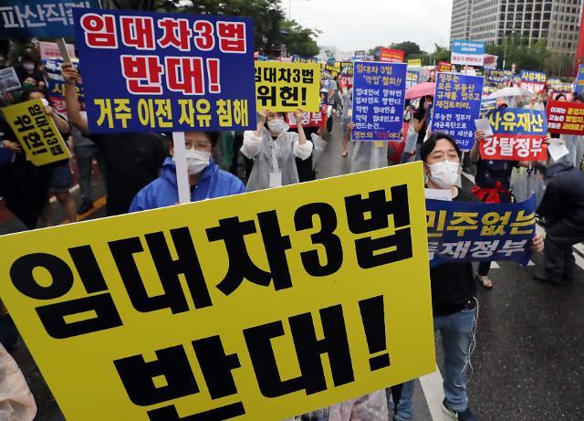 [대한민국 國論어젠다] 이 분노를 품은채, 선진국 될 수 없다