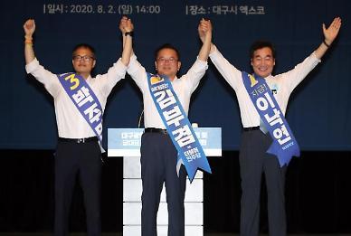 TK 찾은 與, 이낙연 대구 최고위원 김부겸 지지율 상승