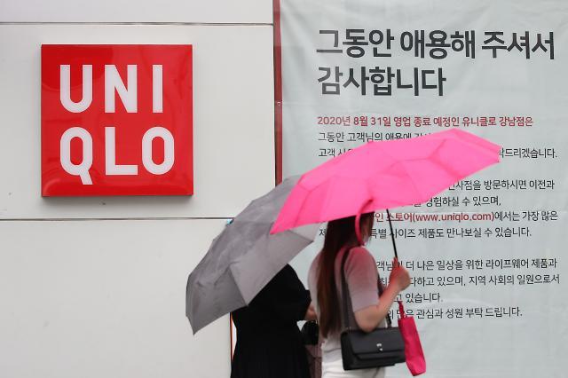 [포토] 일본 의류 브랜드 유니클로 9개 매장 폐점