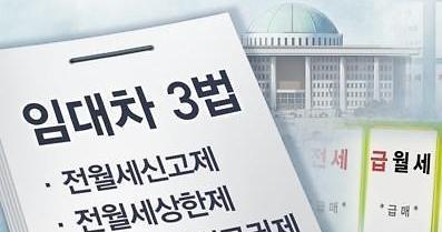 首尔全租房市场急剧萎缩 7月签约量创9年来最低
