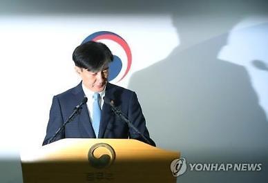 조국-중국 결탁 주장, 국대떡볶이 대표···결국 고소 당해