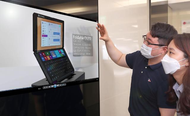 LG디스플레이, 美 SID 2020서 온라인으로 차세대 OLED 공개