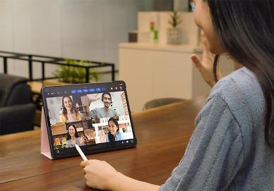 100명 동시 참여…영상통화 솔루션 미더스로 회의·수업한다