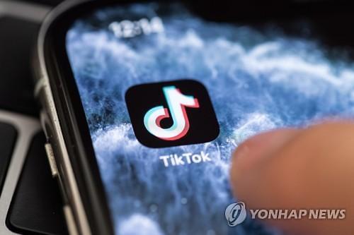"""마이크로소프트 """"틱톡 인수, 9월 15일까지 논의 끝낼 것"""""""