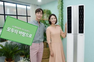 LG전자, 냉난방 휘센 에에컨 기부 캠페인 실시…이강인·김희애도 동참