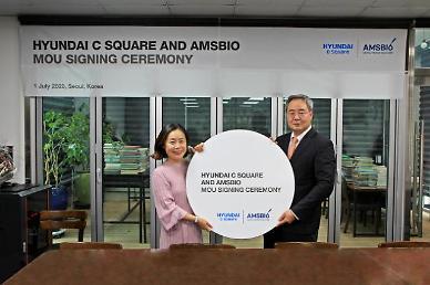 현대코퍼레이션그룹, K-방역 해외 진출에 앞장…MOU 잇달아 체결