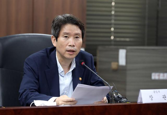 대북전단 살포금지 제도화 되나…이인영, 외통위서 남북교류 관련 법안 논의