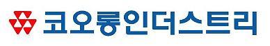 코오롱인더스트리 2분기 영업익 368억원…흑자전환