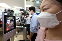 .Intelligent visitor management system introduced at Seoul hospital.