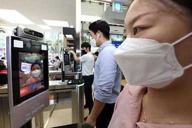.Intelligent visitor management system introduced at Seoul hospital.