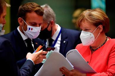 독일 EU 장관 中관계 예전과 완전히 달라…유럽 똘똘 뭉쳐야