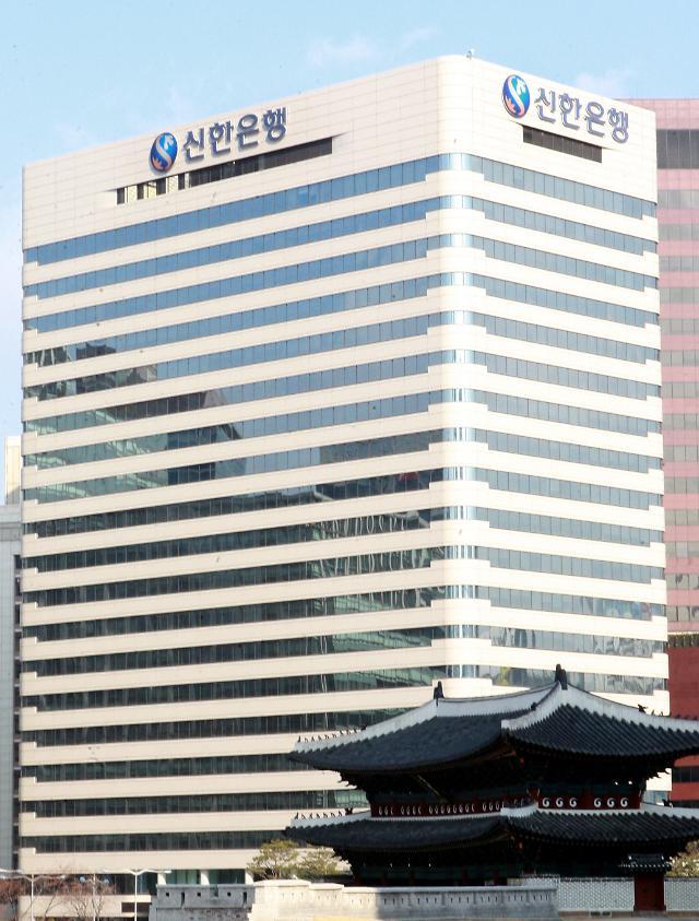 신한은행, 7개 영업점 자체 검열…한달간 상품판매 정지