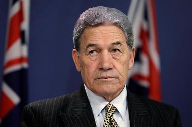 외교부 뉴질랜드, 사법 절차 없이 언론 통해 문제 제기...바람직하지 않아(종합)