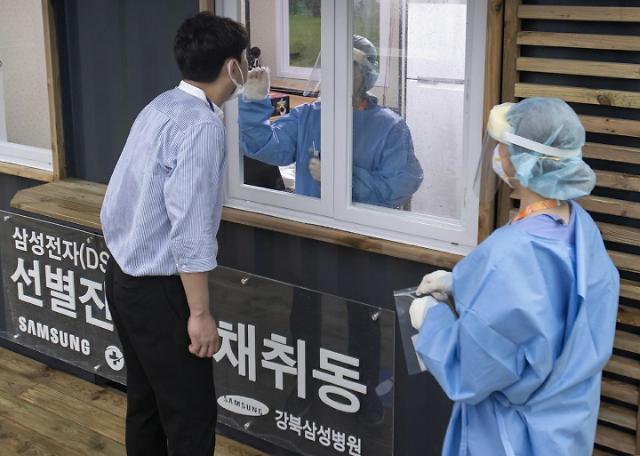 삼성전자, 화성사업장에 국내 첫 자체 코로나 검사소