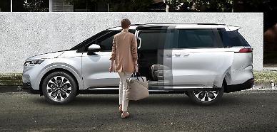 기아차, 7월 21만9901대 판매…스포티지 3만대 넘게 팔려