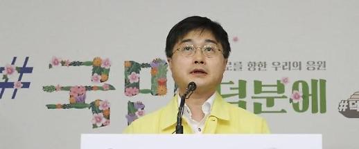 韩防疫部门:暂无外籍入境者伪造新冠阴性报告