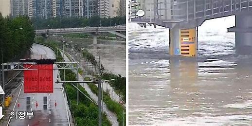 首尔道路因暴雨管制