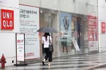 日本のブランド「ユニクロ」、韓国で9店舗閉店