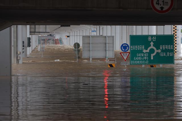 [어제의 한 Zoom] 폭우 침수 피해·뉴질랜드 외교관 성추행·MS 틱톡 인수합병·코로나19·날씨