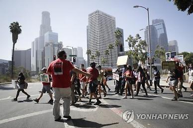 주 LA 총영사관, 코로나19 감염 우려로 긴급 폐쇄