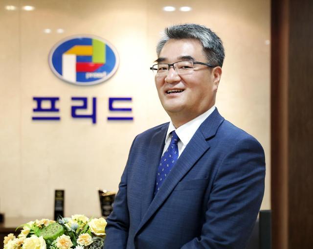 김만기 프리드라이프 대표 공식 취임