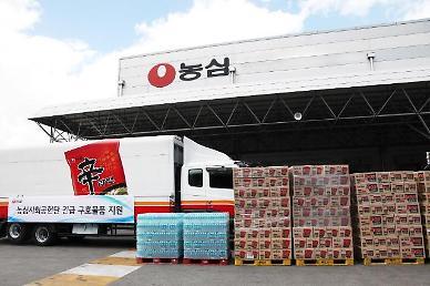 식품업계, 폭우피해 주민돕기 팔 걷었다