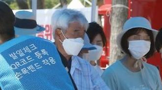 Số người nhiễm Covid-19 tại Hàn quốc lại tiếp tục tăng lên thành 2 con số