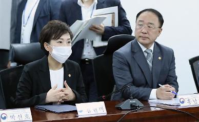 김현미 임대차 3법은 임대인, 임차인 재산권의 균형추…시장 우려 과도