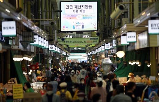 报告:紧急灾害补助推动首都圈传统市场人流量上升