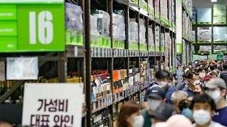 Muôn hình vạn trạng cách tiêu dùng của người dân các quốc gia…Hàn Quốc mở ví cũng 'nhanh nhanh'