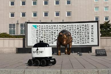 SK텔레콤, 5G MEC 자율주행 로봇으로 무인공장·언택트 배송 선도