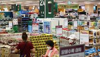 統計庁、7月の消費者物価0.3%上昇