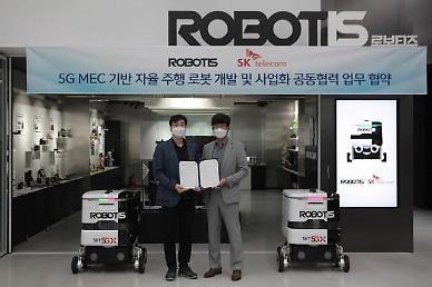 SK Telecom works with robot company to develop autonomous robots using 5G technology.