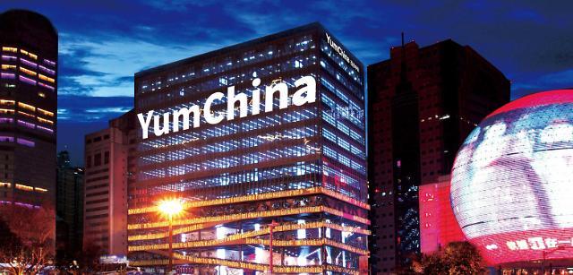 [NNA] 얌 중국, 中 진출 33년 만에 매장 1만점 돌파