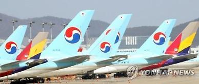 대한항공 11월부터 공항서 국제선 항공권 구매시 3만원 수수료 부과