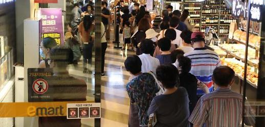 """韩国零售消费实现""""V""""字反弹 基本恢复至疫情之前水平"""