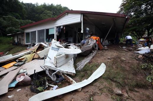 韩国中部地区遭暴雨袭击 逾千人流离失所耕地受损